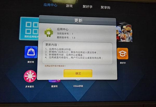 海信LED32K280J3D解决自动重启问题软件升级数据