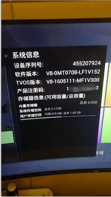 TCL电视L48P1S-CF、L55P1S-CF_0MT0708-LF1V152强刷固件