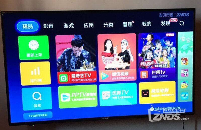 夏普LCD-70LX565A、60LX565A刷机救砖BIN固件下载