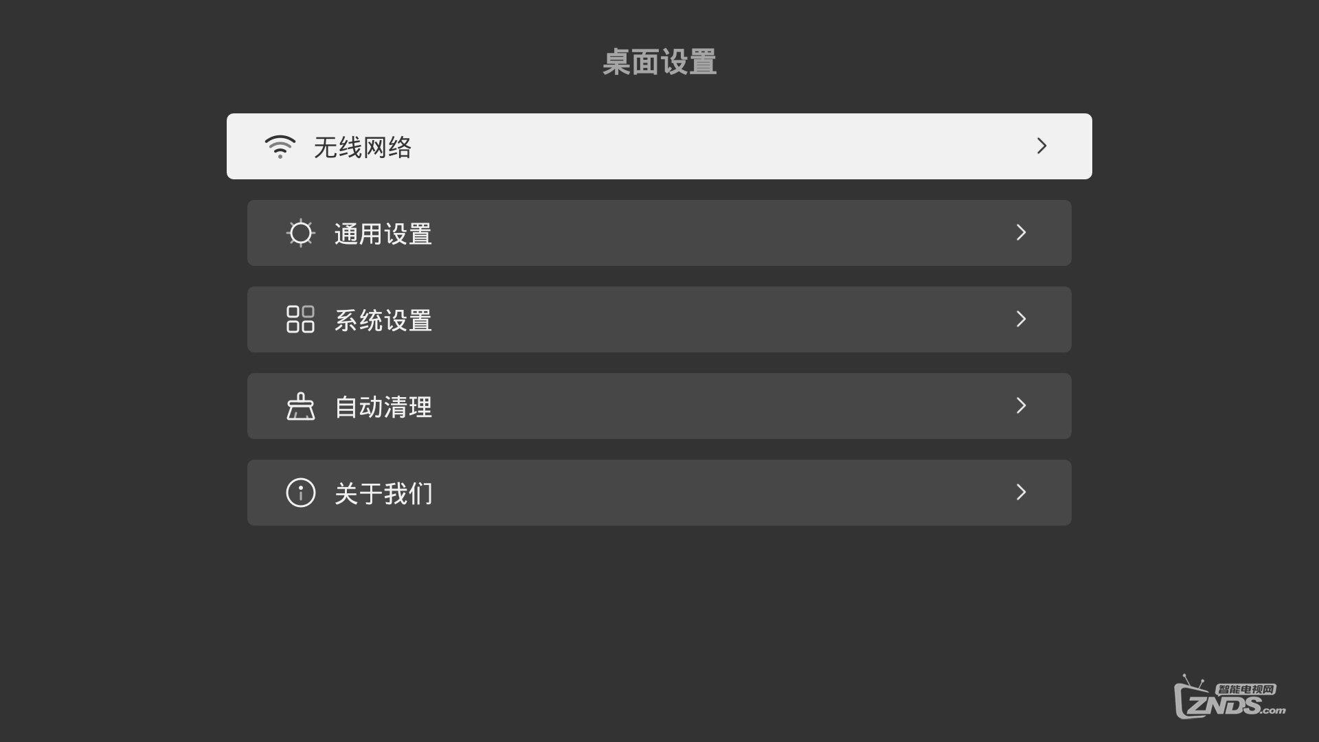 [小林固件]极米芒果小觅V1.19.3-ROOT精简去广告当贝桌面流畅版