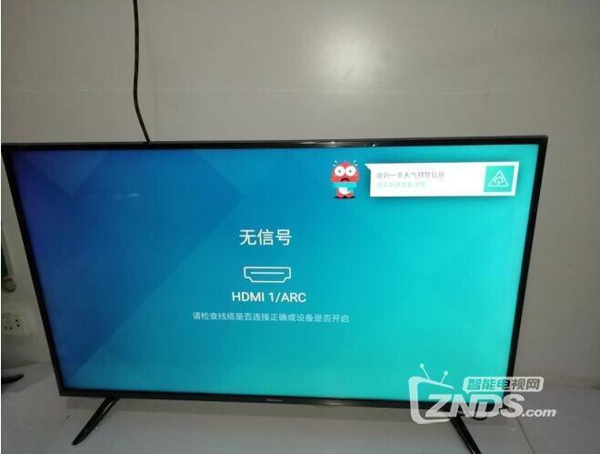 海信H55E75A(0001)BOM2_C003生产用软件数据I0814固件下载
