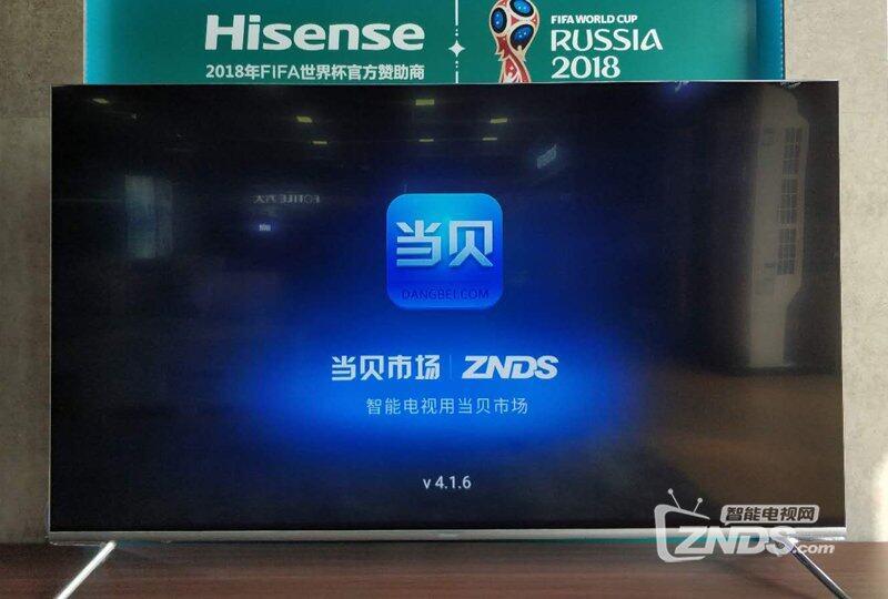 海信电视通用教程